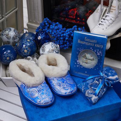 Подарочный набор с чаем «Новогодняя книга»