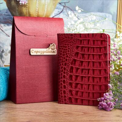«Девушка в красном» - подарочный набор