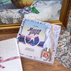 «Магия утра» - подарочный набор
