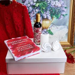 «Невероятная женщина» - подарочный набор