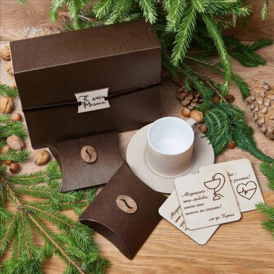 «Кофе» - подарочный набор