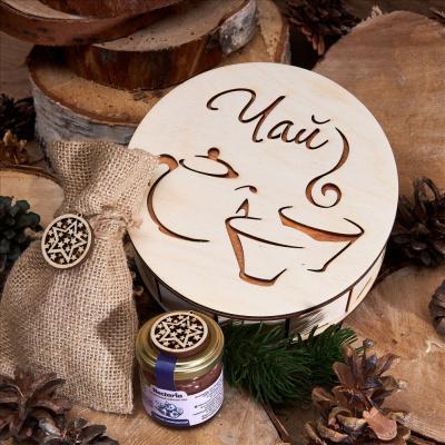 «Чайная шкатулка» - подарочный набор