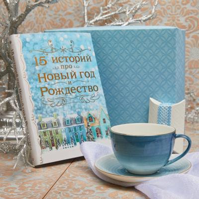 «Новогодние истории» - подарочный набор