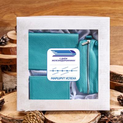 «Лазурь» - подарочный набор в день железнодорожника