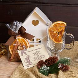 «Глинтвейн домашний» - подарочный набор