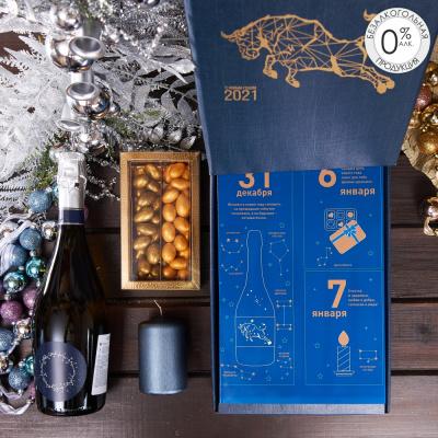 «Адвент-календарь» - подарочный набор