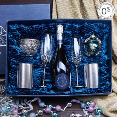 «Королевская ночь» - подарочный набор