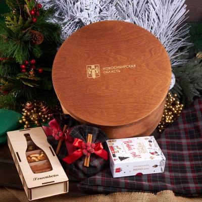 «Рождественские забавы» - подарочный набор