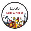 С логотипом